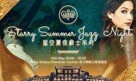 希尔顿星空夏夜百人海风爵士音乐派对 Starry Summer Night Party