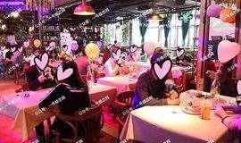 5月26日精品优质单身派对丨谈一场不分手的恋爱!