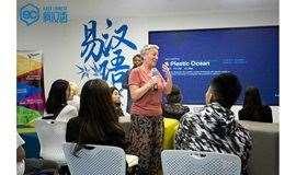 【空闲时间多】兼职教老外中文不仅自己练口语还能扩展人脉圈