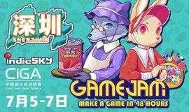 2019 CiGA Game Jam48小时极限游戏创作节 深圳站