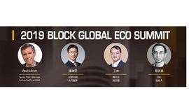 2019 BLOCK GLOBAL ECO SUMMIT