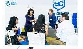 【教外国人中文】兼职教中文如何公费出国