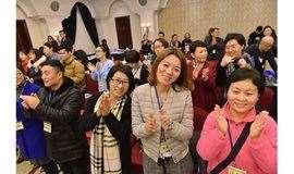 财智热点峰会——上海站