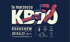 KB90 Guangzhou Roadshow | ULTIMATE WORKFLOW