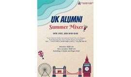 UK Alumni Summer Mixer 留英校友夏日聚会