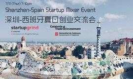 Startup Grind深圳:深圳-西班牙夏日创业交流会