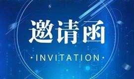 威豪企业信息化大讲(第十七期)之T3 高级应用