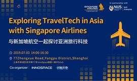Exploring TravelTech in Asia with Singapore Airlines 与新加坡航空一起探讨亚洲旅行科技