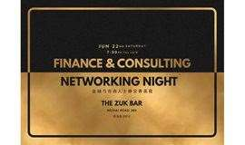 Finance & Consulting Networking Mixer