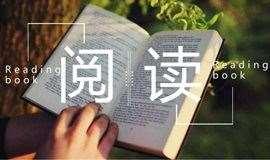 【樊登读书】30天阅读分享成长营—每天15分钟,打造个人阅读IP