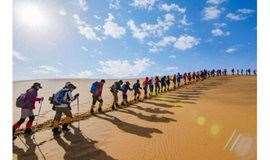 中秋9.12-15:远征腾格里沙漠,五湖连穿,(含露营装备),代购往返火车票