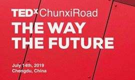 The Way The Future | TEDxChunxiRoad 年度大会售票开启!