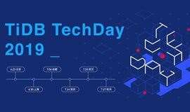 【上海站】TiDB TechDay 2019