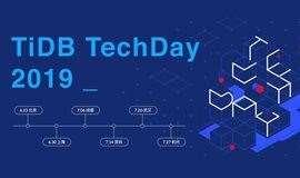 【成都站】TiDB TechDay 2019