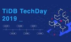 【深圳站】TiDB TechDay 2019