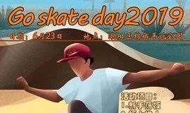 DMC滑板日