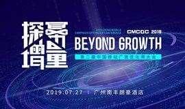 第二届中国移动广告优化师大会 CMCOC 2019