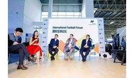 ISPO Shanghai国际足球论坛:为促进国际间足球交流与发展而努力