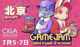 CiGA Game Jam 2019 北京站