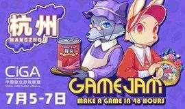CiGA Game Jam 2019 杭州站