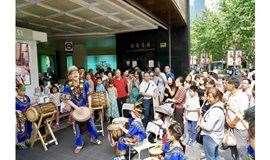 【免费】超人气非洲鼓亲子坊,一家人来玩音乐组乐队。(柏斯音乐沙龙)