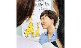 非暴力沟通基础班|中国首位国际非暴力沟通认证培训师刘轶带导