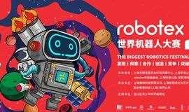 2019 Robotex 世界机器人大赛(亚洲赛)报名于今晚23:59分截止,如欲参加请尽快报名!