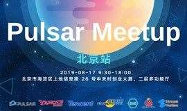 Apache Pulsar Meetup | 北京站