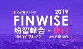FINWISE�智全球�δ�碚f很重要�岱��?澳�T站