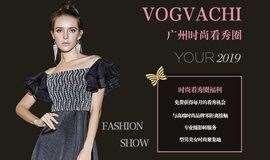 VOGVACHI婳池广州时尚圈