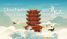 Cloud Native Days China 2019 武汉站—AI&大数据专场