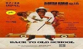 7月26日|BackTo Old School,回味流淌在血液中的Hip-Hop!