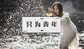 【确定出行】广东九寨沟,紫云谷,避暑戏水