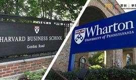 用1%学费,上哈佛沃顿等全球顶级商学院师资的线下EMBA(粤港澳班)