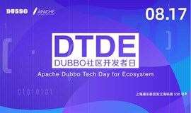 【Dubbo 开发者日上海站】这可能是微服务开发者们最关注的技术盛宴