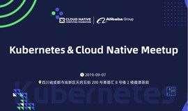 聯合 CNCF 共同出品:Kubernetes and Cloud Native Meetup 成都站