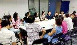 第十二期广州普通人法律沙龙(7.26周五晚)