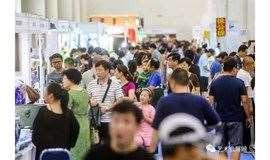 2019第七届济南艺术品博览会
