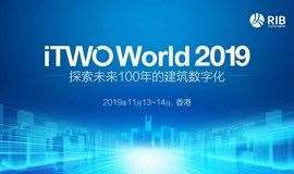 iTWO World 2019 全球峰会