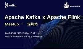 Apache Kafka × Apache Flink meetup · 深圳站