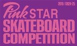 PinkSTAR Festival2019——滑板挑战赛