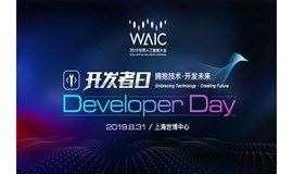 WAIC 2019 AI开发者日:贾扬清等大咖齐聚只谈AI人关心的技术