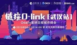 「 �接 O-link 」Odaily星球日�螈俪鞘蟹��· 武�h站