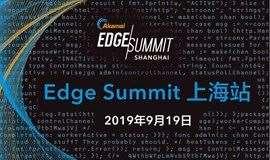 Akamai Edge Summit 上海站