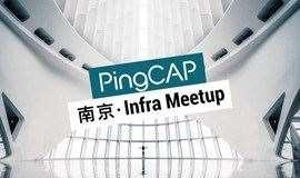 【南京】PingCAP Infra Meetup No.112:华泰证券 x PingCAP:分布式数据库探索与应用
