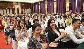 9月26日武汉电商圈《社群新电商店群资源对接合作》沙龙