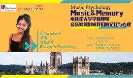 """杜伦大学学姐-""""音乐如何影响我们的记忆与心理"""""""
