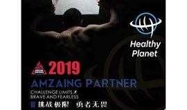 2019 Amazing Partners 最强搭档 综合体能团队挑战赛(深圳)