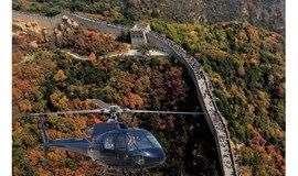 最近IN 的赏秋活动 碟6同款直升机飞越长城特惠热报- 制霸视角空中看长城  赏秋多日期