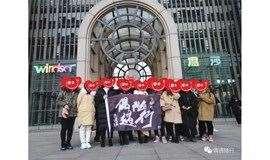 【10.07国庆】花园桥温莎KTV+狼人杀,国庆一起嗨!